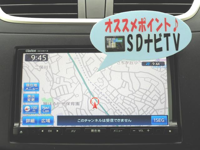 XG-DJE スマートキー ナビ&TV ワンオーナー禁煙車(9枚目)