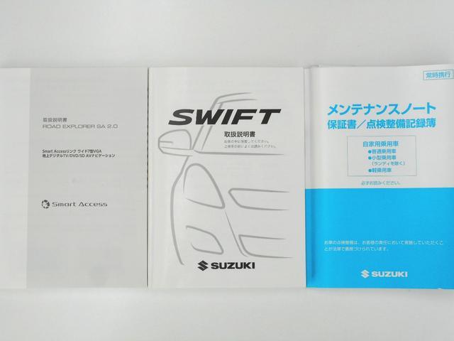 XG-DJE スマートキー ナビ&TV ワンオーナー禁煙車(20枚目)