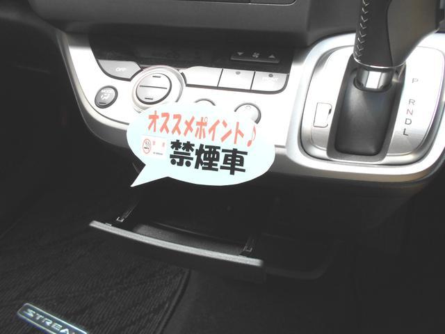 ZS HDDナビパッケージ 後期型 リヤモニタ 禁煙車(9枚目)