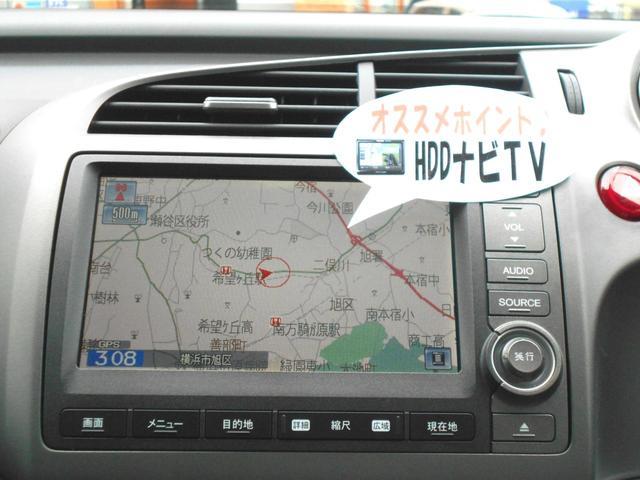 ZS HDDナビパッケージ 後期型 リヤモニタ 禁煙車(10枚目)