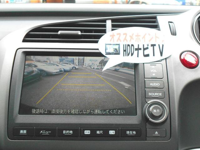 ZS HDDナビパッケージ 後期型 リヤモニタ 禁煙車(11枚目)