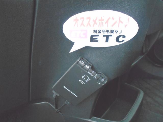 ZS HDDナビパッケージ 後期型 リヤモニタ 禁煙車(15枚目)
