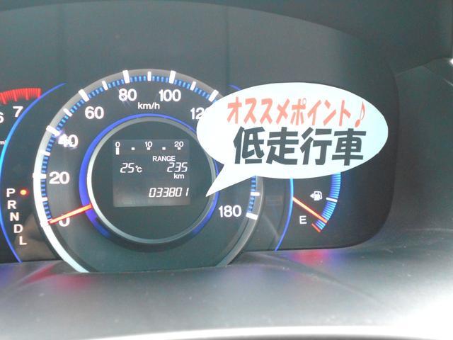 「ホンダ」「オデッセイ」「ミニバン・ワンボックス」「神奈川県」の中古車8