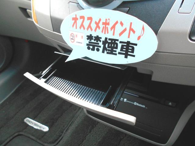 「ホンダ」「オデッセイ」「ミニバン・ワンボックス」「神奈川県」の中古車9