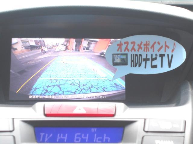 「ホンダ」「オデッセイ」「ミニバン・ワンボックス」「神奈川県」の中古車11