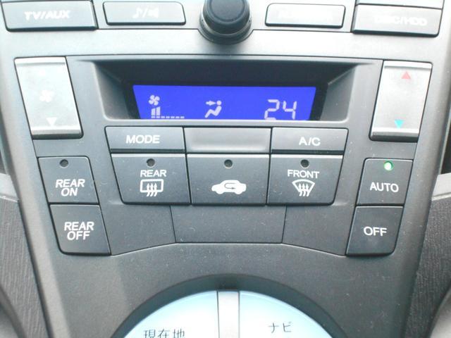 「ホンダ」「オデッセイ」「ミニバン・ワンボックス」「神奈川県」の中古車18