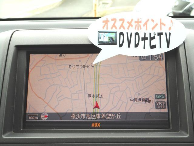「日産」「セレナ」「ミニバン・ワンボックス」「神奈川県」の中古車9