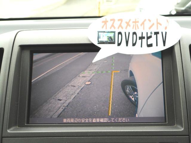 「日産」「セレナ」「ミニバン・ワンボックス」「神奈川県」の中古車11
