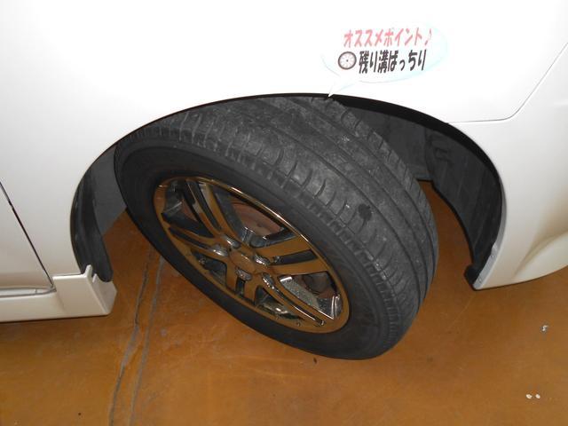 「日産」「セレナ」「ミニバン・ワンボックス」「神奈川県」の中古車29