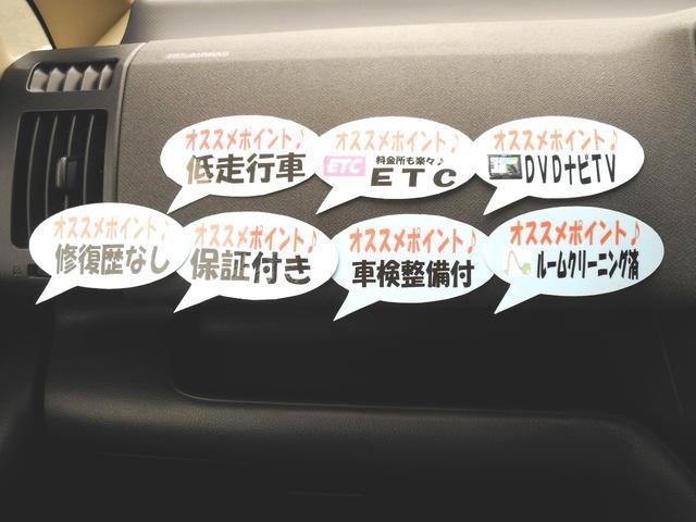 「日産」「セレナ」「ミニバン・ワンボックス」「神奈川県」の中古車31