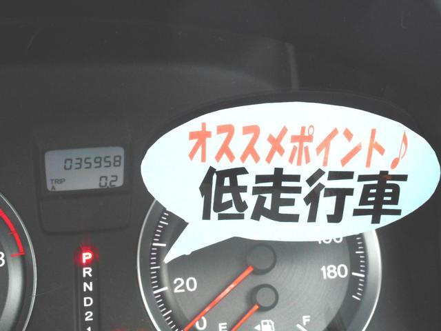 「ホンダ」「ストリーム」「ミニバン・ワンボックス」「神奈川県」の中古車8