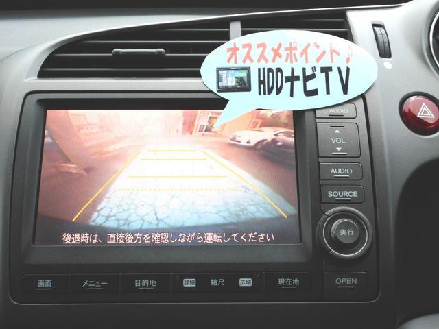 「ホンダ」「ストリーム」「ミニバン・ワンボックス」「神奈川県」の中古車11
