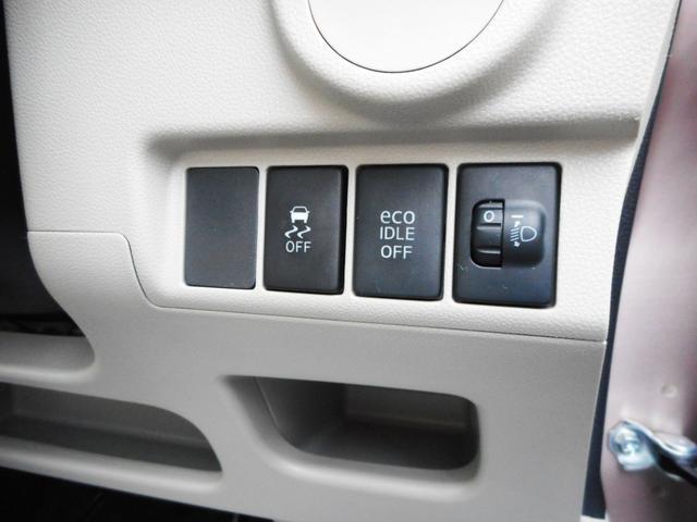 高い燃費性能を実現するアイドリングストップシステムも装備!室内スイッチひとつでOFFに出来ますのでお好みでお選び下さい!