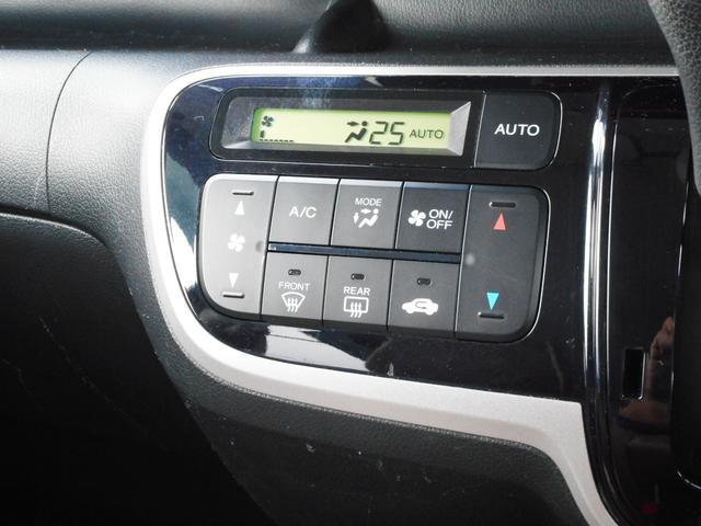 乗れば使う装備だけに見逃せません!視認性にも優れたデジタル方式のフルオートエアコンを標準装備していますから快適なドライブをお楽しみいただけます!これで夏の暑さも冬の寒さも一安心ですね!!