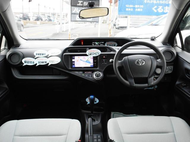 L イクリプス製ワイドサイズSDナビ ワンセグ ETC コーナーセンサー フルオートエアコン キーレスキー ポリマーコーティング 禁煙車(4枚目)