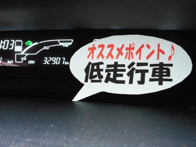 L イクリプス製ワイドサイズSDナビ ワンセグ ETC コーナーセンサー フルオートエアコン キーレスキー ポリマーコーティング 禁煙車(7枚目)