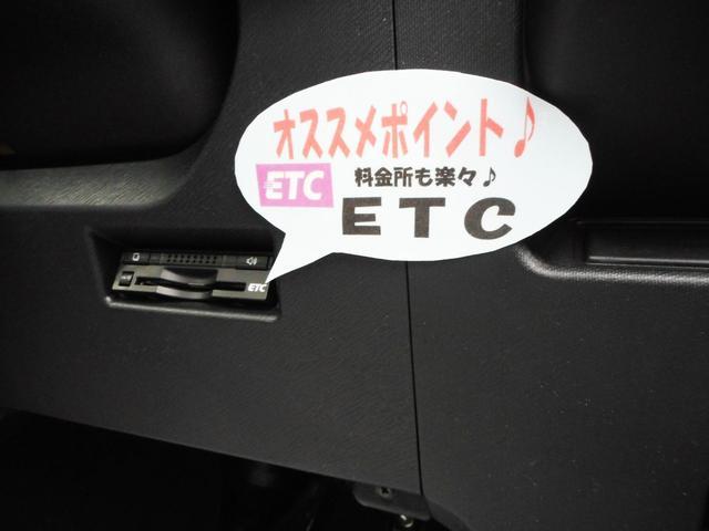 L イクリプス製ワイドサイズSDナビ ワンセグ ETC コーナーセンサー フルオートエアコン キーレスキー ポリマーコーティング 禁煙車(10枚目)