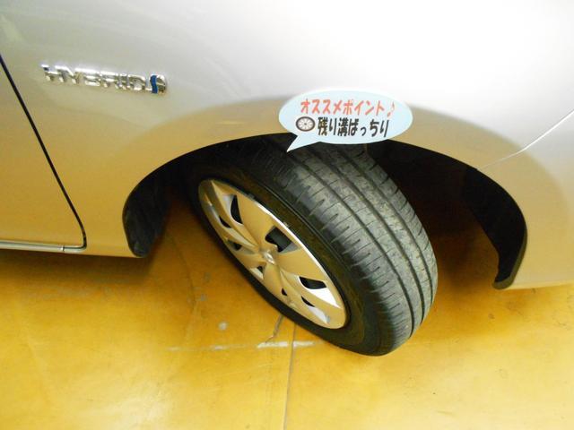 L イクリプス製ワイドサイズSDナビ ワンセグ ETC コーナーセンサー フルオートエアコン キーレスキー ポリマーコーティング 禁煙車(20枚目)