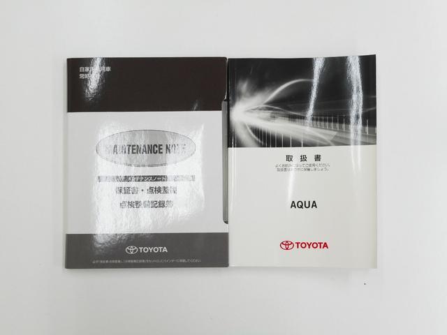L イクリプス製ワイドサイズSDナビ ワンセグ ETC コーナーセンサー フルオートエアコン キーレスキー ポリマーコーティング 禁煙車(21枚目)