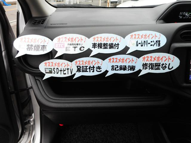 L イクリプス製ワイドサイズSDナビ ワンセグ ETC コーナーセンサー フルオートエアコン キーレスキー ポリマーコーティング 禁煙車(22枚目)