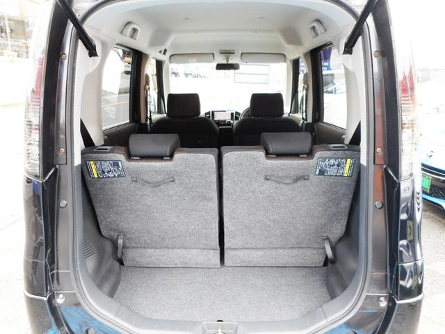 セカンドシート使用時もこれだけのラゲッジスペースを確保出来ます!軽自動車らしからぬ広い居住空間やラゲッジスペースで大人4人でのお出かけもこなせる便利さがとーつタイプ軽自動車の魅力の一つです!
