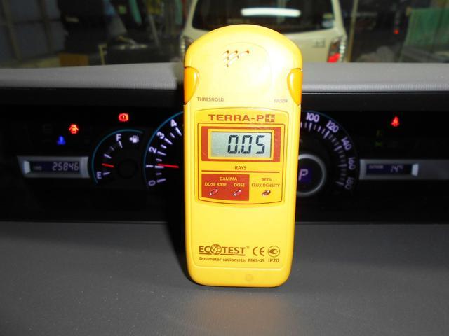 お客様に安心して安全な中古車を選んでいただきたい!そんな思いから弊社では全展示車の放射線検査を実施しております!国際基準の0.30マイクロシーベルト/h以上の車は展示致しませんのでご安心下さい!