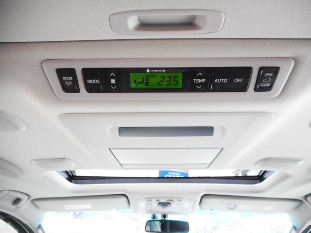 もちろんオートタイプのダブルエアコン装備ですから後部座席でも快適なドライブをお楽しみ頂けます!一部のミニバン系には装備していない車種もありますから要チェックポイントです!