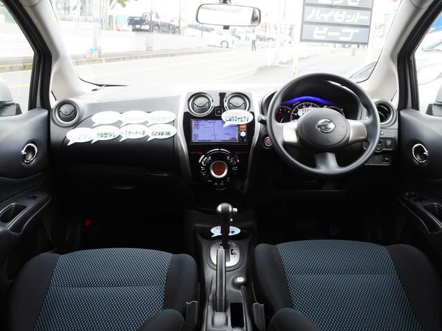ブラック基調のパネル類と明るいブルーでアクセントつけたシートでスポーティーにまとまった室内インテリア!質感の高さも充ぬんにあって飽きの来ないデザインですから、きっと長〜くお使い頂けますよ〜!