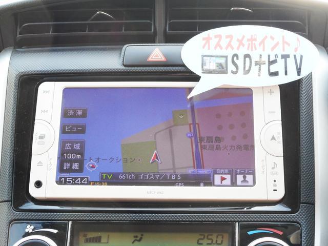 1.5G エアロツアラー 純正SDナビ ワンセグ ブルートゥース対応 バックカメラ ETC ドライブレコーダー 純正HIDヘッドライト 純正アルミホイール フルオートエアコン キーレスキー ポリマーコーティング(8枚目)