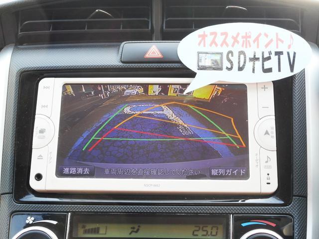 1.5G エアロツアラー 純正SDナビ ワンセグ ブルートゥース対応 バックカメラ ETC ドライブレコーダー 純正HIDヘッドライト 純正アルミホイール フルオートエアコン キーレスキー ポリマーコーティング(9枚目)