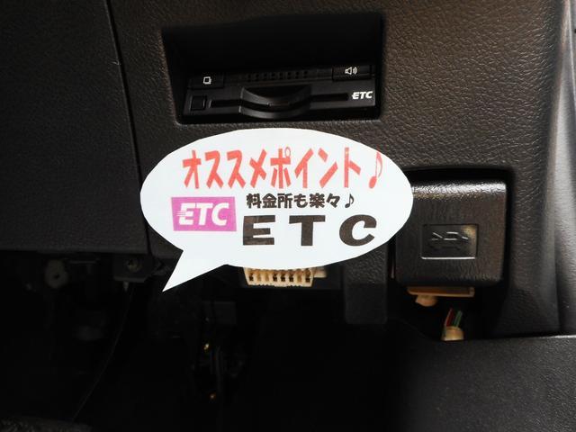 1.5G エアロツアラー 純正SDナビ ワンセグ ブルートゥース対応 バックカメラ ETC ドライブレコーダー 純正HIDヘッドライト 純正アルミホイール フルオートエアコン キーレスキー ポリマーコーティング(11枚目)