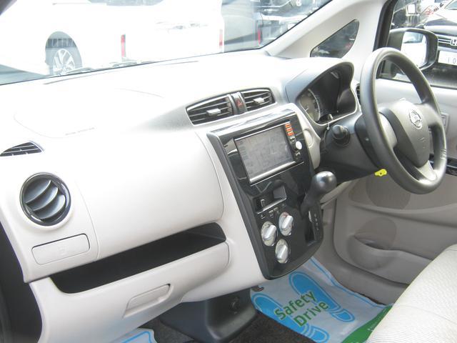 日産 デイズ JワンセグSDナビETCワンオーナー車
