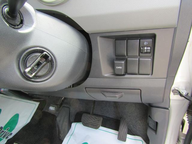 「スズキ」「ワゴンR」「コンパクトカー」「東京都」の中古車17
