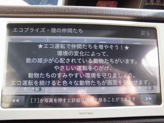 トヨタ スペイド F ワンオーナー 片側パワースライドドア ナビTV