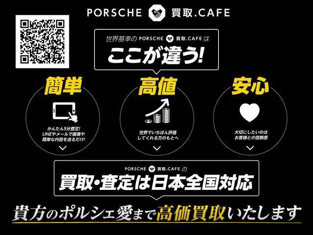 「プジョー」「プジョー 5008」「ミニバン・ワンボックス」「千葉県」の中古車30