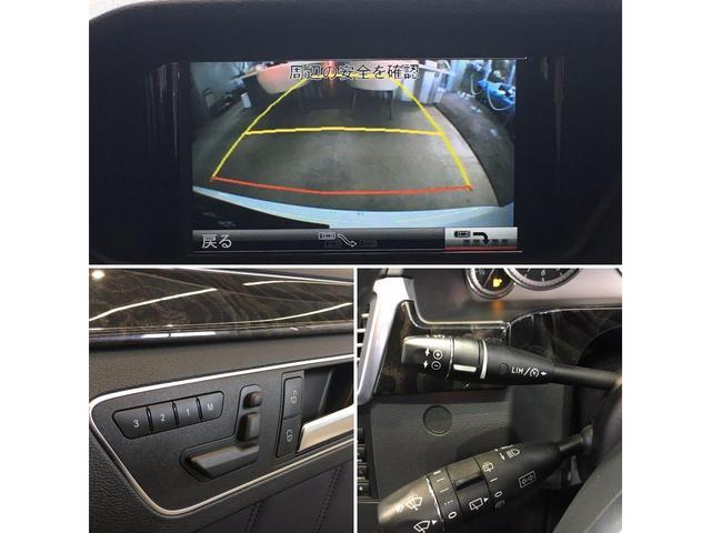 E250ブルエフィシェンシーワゴンAVG RSPーLTD(9枚目)