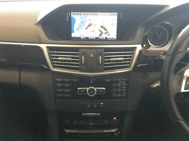 E250ブルエフィシェンシーワゴンAVG RSPーLTD(17枚目)