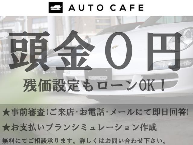 「BMWアルピナ」「アルピナ B9」「クーペ」「千葉県」の中古車37
