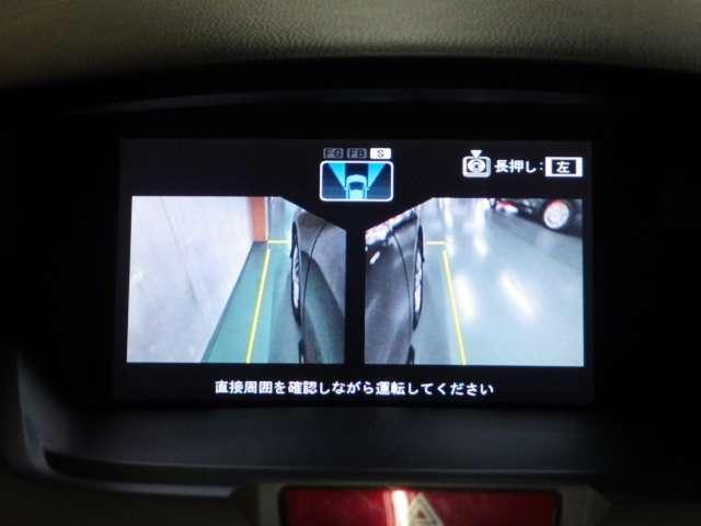 ホンダ オデッセイ Mエアロパッケージ ナビ マルチカメラ ETC リモコンキー