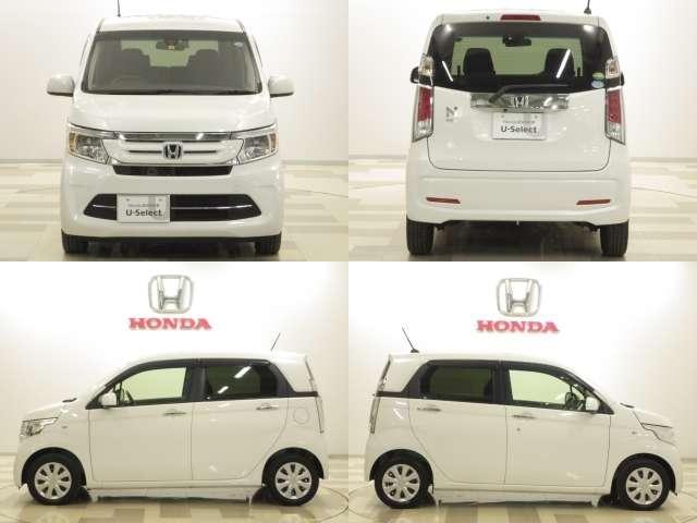 「ホンダ」「N-WGN」「コンパクトカー」「東京都」の中古車3
