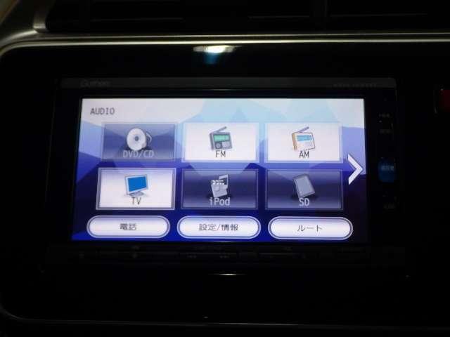 ハイブリッドLX ナビ フルセグ ETC LED 1オーナ 地デジTV ナビTV Bモニター LEDヘッドライト クルコン スマートキー DVD再生 ETC メモリーナビ アイドリングストップ 横滑り防止 ABS(3枚目)