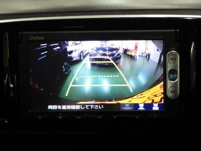 プレミアム・Lパッケージ ナビ リヤカメラ アルミ HID 1オーナー VSA DVD再生 Iストップ 記録簿 ワンセグ オートエアコン キーフリー バックモニター ETC 1オーナー HID AW ナビTV 盗難防止システム(16枚目)