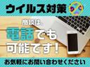 C メモリーナビ タイヤ新品(17枚目)