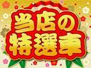 13G・スマートセレクション スマートキー CDオーディオ リアカメラ(2枚目)