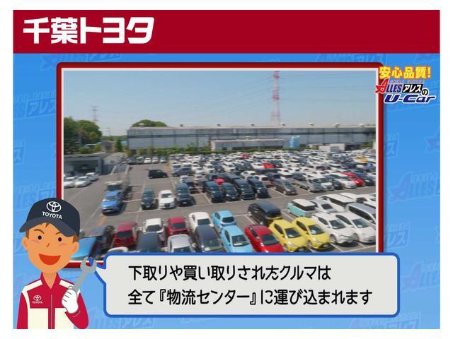 千葉トヨタで下取や買取されたクルマは全て『物流センター』に運び込まれます。