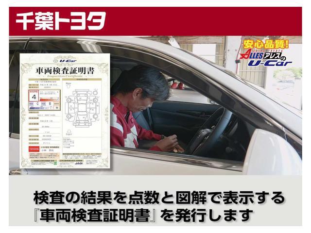 検査結果を点数と図解で表示する『車両検査証明書』を発行しております。