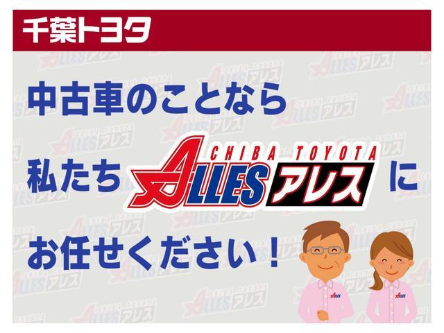 中古車の事なら私たち千葉トヨタが運営するアレス店にお任せください!