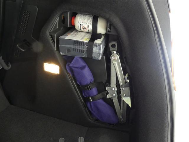 Lパッケージ ワンオーナ Bluetoothオーディオ キーフリー VSA TVナビ スマートキ 地デジTV クルーズコントロール オートエアコン メモリーナビ ETC車載器 ABS オートライト 盗難防止装置(9枚目)