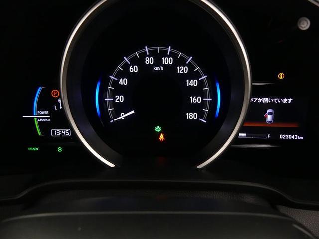 Lパッケージ ワンオーナ Bluetoothオーディオ キーフリー VSA TVナビ スマートキ 地デジTV クルーズコントロール オートエアコン メモリーナビ ETC車載器 ABS オートライト 盗難防止装置(10枚目)