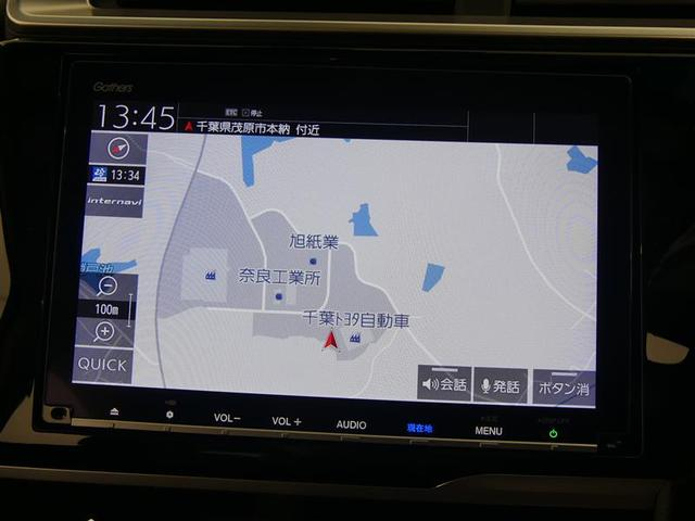 Lパッケージ ワンオーナ Bluetoothオーディオ キーフリー VSA TVナビ スマートキ 地デジTV クルーズコントロール オートエアコン メモリーナビ ETC車載器 ABS オートライト 盗難防止装置(11枚目)